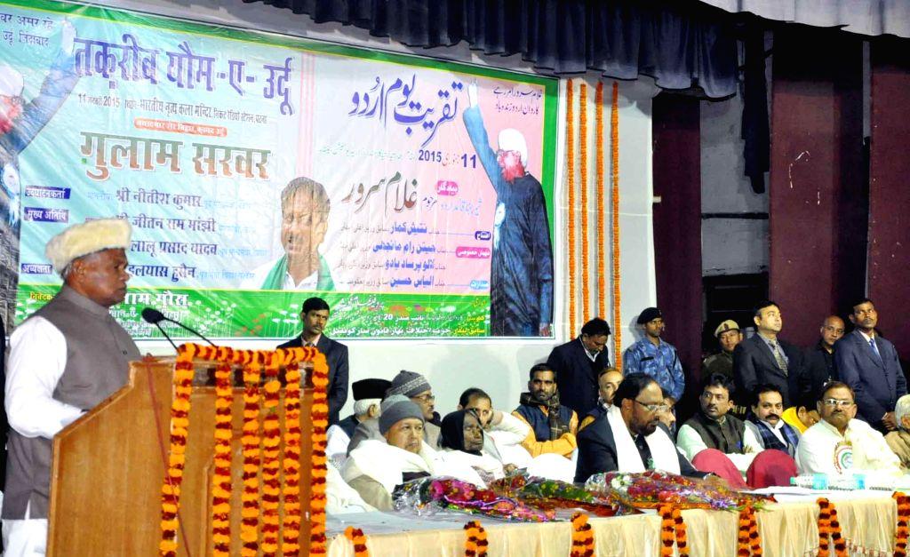 Bihar Chief Minister Jitan Ram Majhi addresses during a programme in Patna, on Jan 11, 2015. - Jitan Ram Majhi
