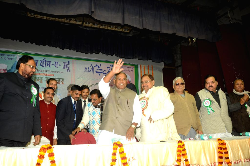 Bihar Chief Minister Jitan Ram Majhi during a programme in Patna, on Jan 11, 2015. - Jitan Ram Majhi