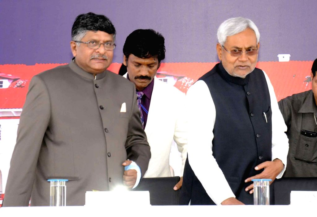 Bihar Chief Minister Nitish Kumar during inauguration of the Centenary Year Celebration of Patna High Court at Patna, on April 18, 2015. - Nitish Kumar