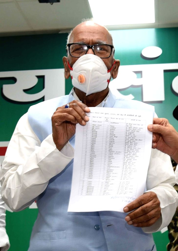Patna: Bihar JD-U President Bashishth Narayan Singh, party working president Asho Choudhry and senior leader RCP Singh release the list of candidates ahead of  Bihar Assembly election, in Patna on Oct 7, 2020. (Photo: IANS) - Bashishth Narayan Singh