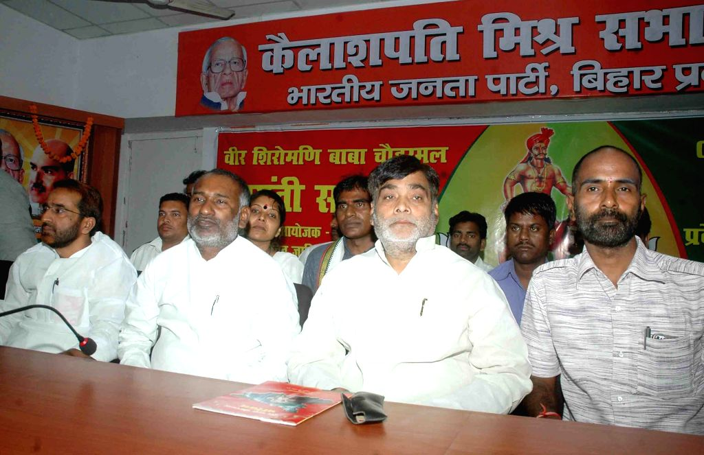 BJP leader Ram Kripal Yadav during a programme in Patna, on April 3, 2015.