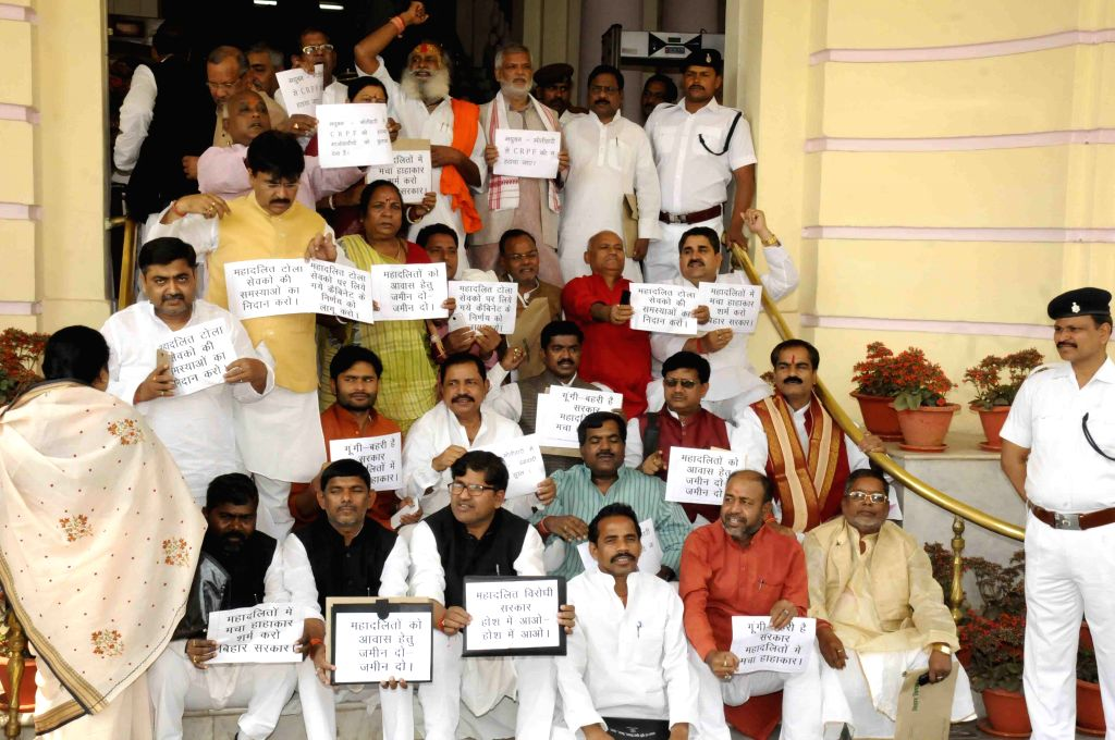 BJP legislators stage a demonstration at Bihar assembly in Patna on March 24, 2015.