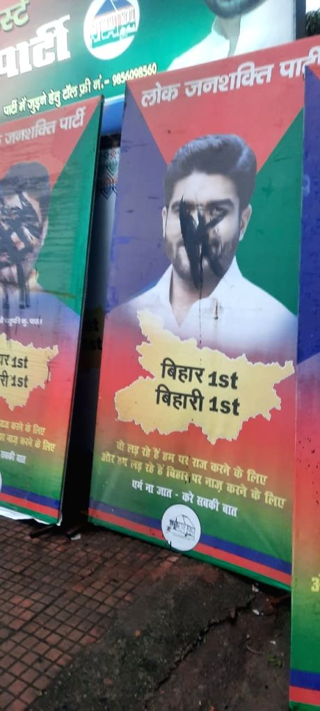 Patna :  Chirag Paswan supporters and Lok Janshakti Party workers putting black ink on the poster of rebel MPs Paras, Chandan Singh, Chaudhury Mehboob Ali Kaiser, Beena Devi, and Prince Raj at Party ... - Chandan Singh