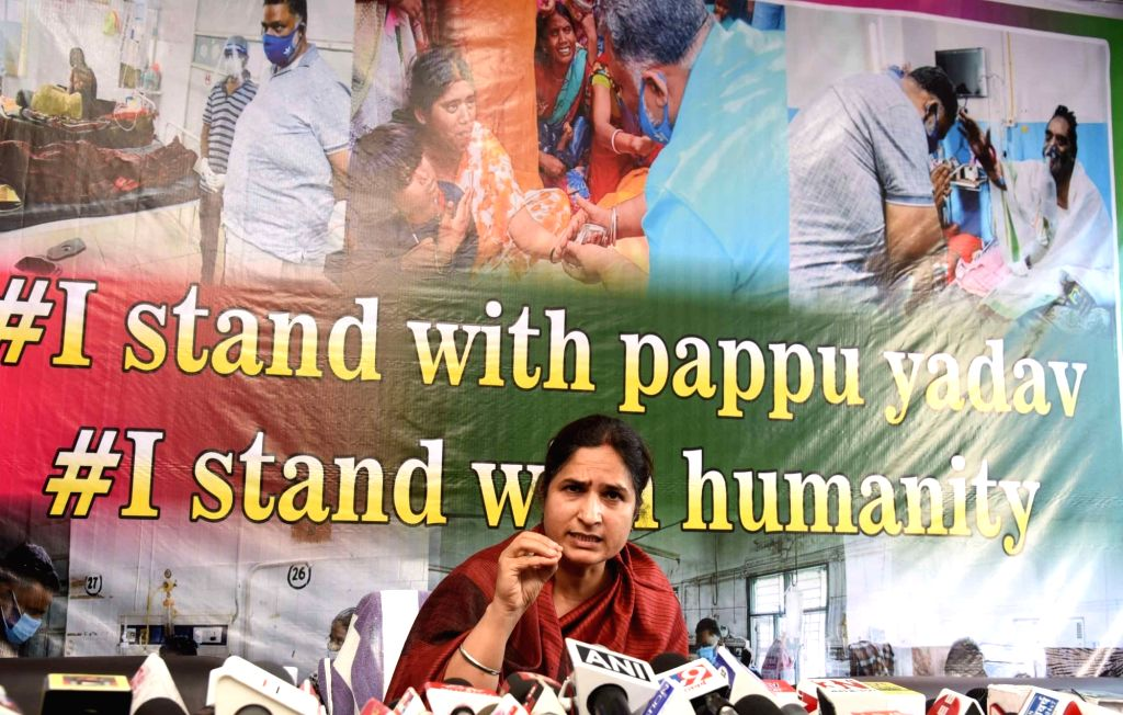 Patna :  Former Congress MP and wife of Jan Adhikar Party president Pappu Yadav Ranjeet Ranjan addressing a press conference, in Patna on Thursday  13 May 13,2021.