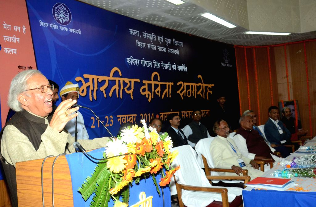 Hindi poet, critic and editor Ashok Vajpeyi addresses during a programme in Patna, on Nov 21, 2014.