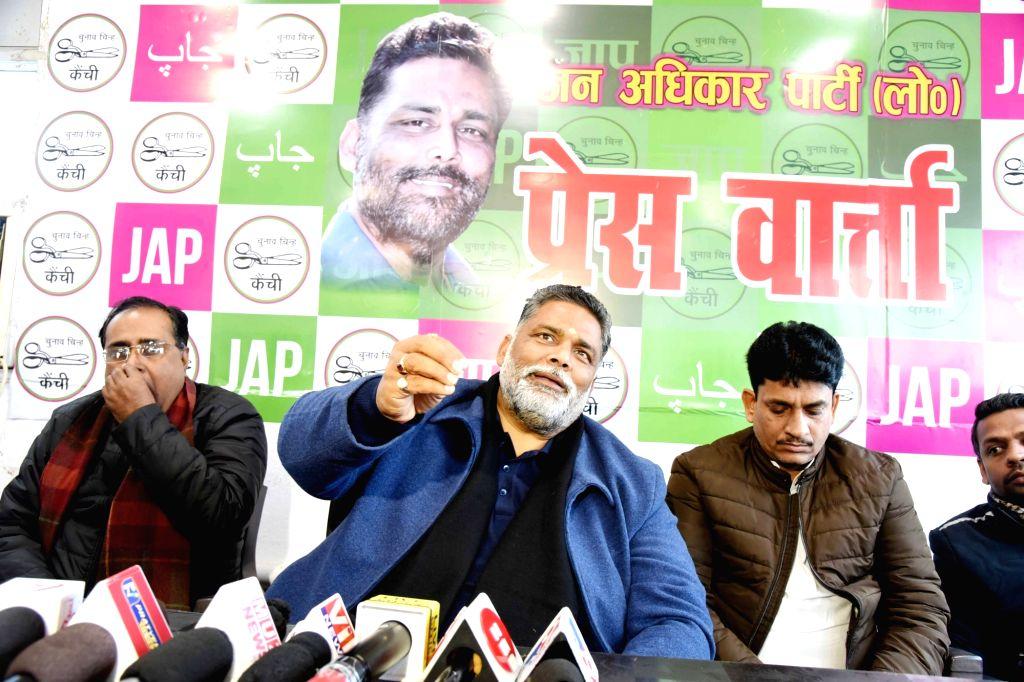 Patna: Jan Adhikar Party politician, Pappu Yadav addressing a press conference in Patna on Thursday, 21 january 2021 (Photo: Indrajit Dey/IANS) - Pappu Yadav