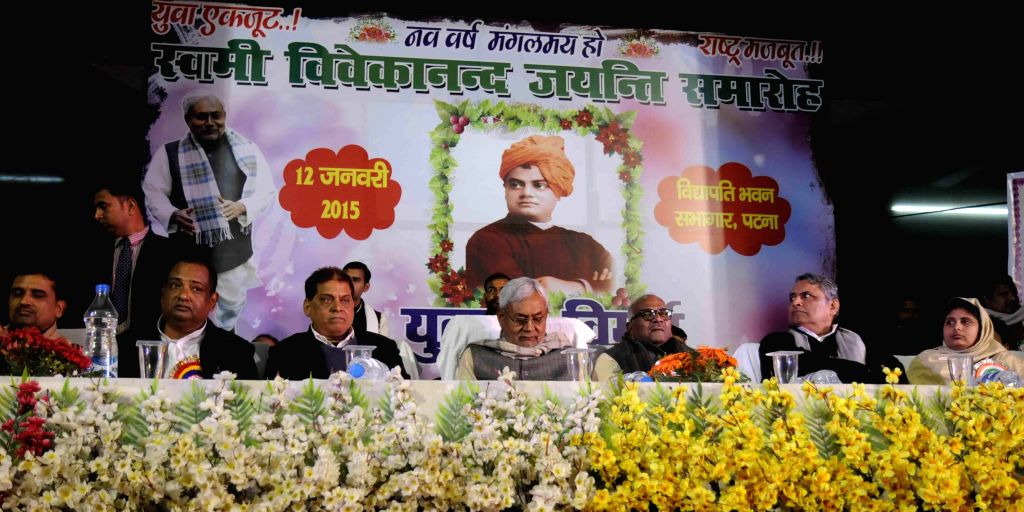 JD(U) leader Nitish Kumar during a programme organised on his birth anniversary in Patna, on Jan 12, 2015.