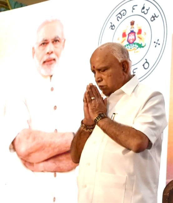 Patna: Karnataka Chief Minister B.S. Yediyurappa during a 90-minute inaugural programme streamed digitally in all the 30 districts across the state for the benefit of the party cadres and the public, to mark the week-long celebrations on completion o - B.