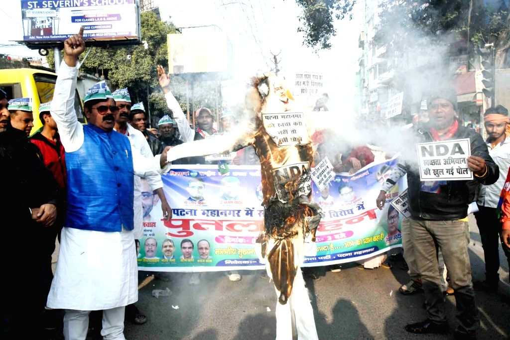 Patna Municipal Corporation employees stage a demonstration to press for their various demands, on Feb 7, 2020.