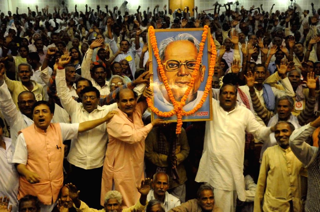 People celebrate 41st Anniversary of JP Movement in Patna on March 18, 2015.