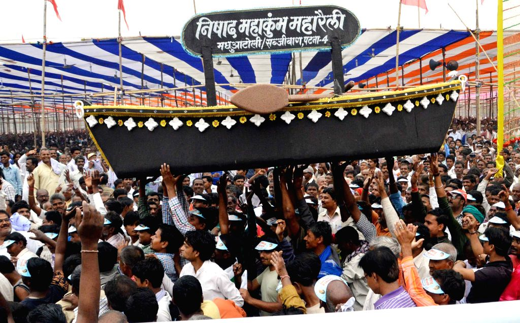 People participate in Nishad Sammelan at the Gandhi Maidan of Patna on April 12, 2015.
