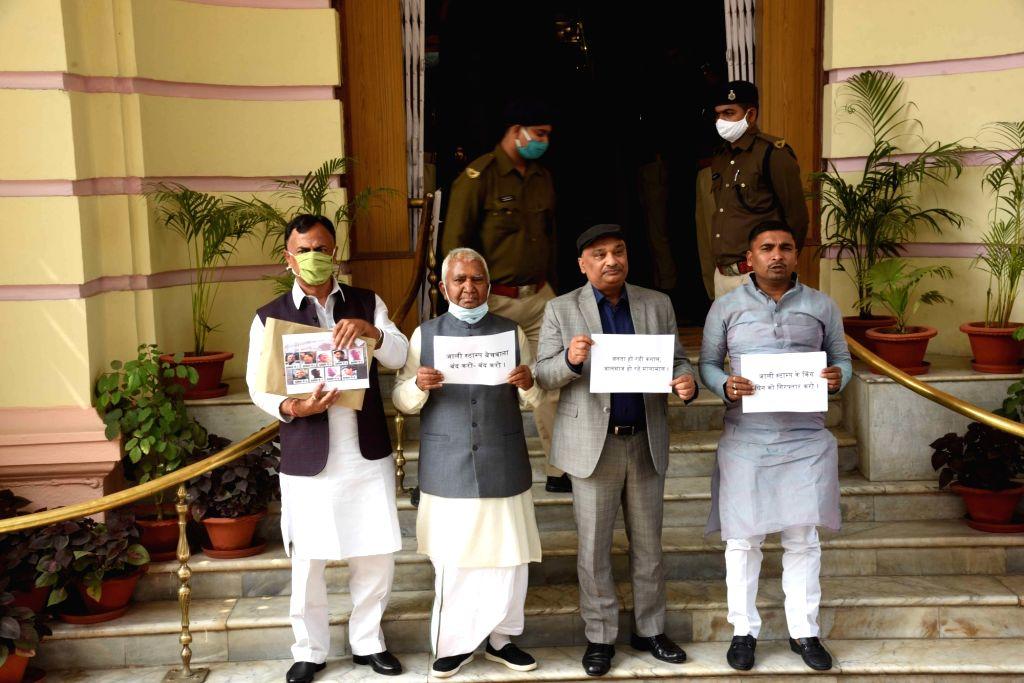 Patna : RJD MLC's staged a protest at Bihar Vidhan Sabha, Patna on February 23, 2021.