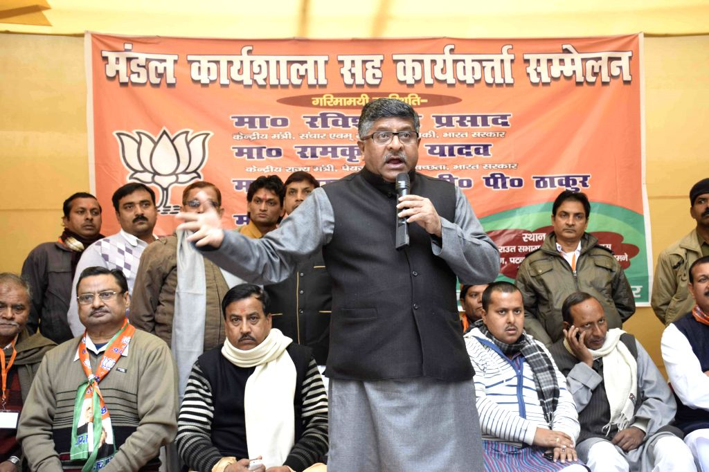 The Union Minister for Communications and Information Technology, Ravi Shankar Prasad addresses during a BJP programme in Patna, on Dec 21, 2014.