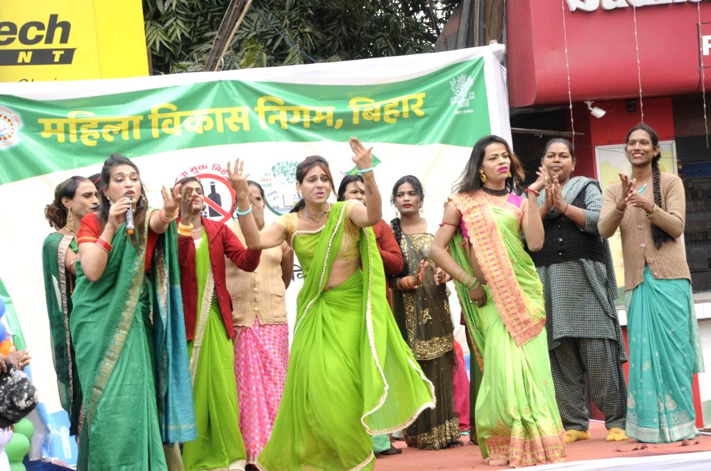 Patna: Transgenders participate in a human chain formation programme organised to extend support to 'Jal Jeevan Hariyali' campaign and Drug rehabilitation and to oppose child marriage and dowry, in Patna on Jan 19, 2020. (Photo: IANS)