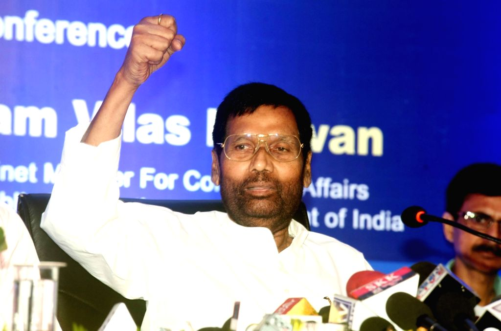 Patna: Union Food and Consumer Affairs Minister Ram Vilas Paswan addresses a press conference in Patna on Sep 11, 2019. (Photo: IANS) - Ram Vilas Paswan