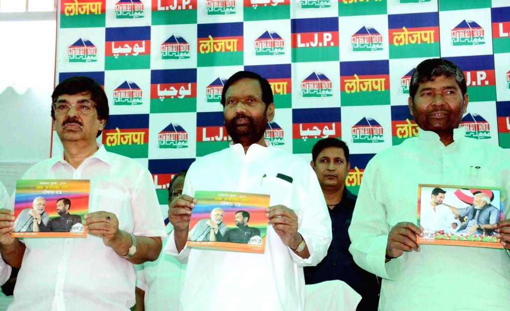 Patna: Union Minister and Lok Janshakti Party (LJP) President Ram Vilas Paswan releases party manifesto, ahead of 2019 Lok Sabha polls, in Patna, on April 7, 2019. (Photo: IANS)