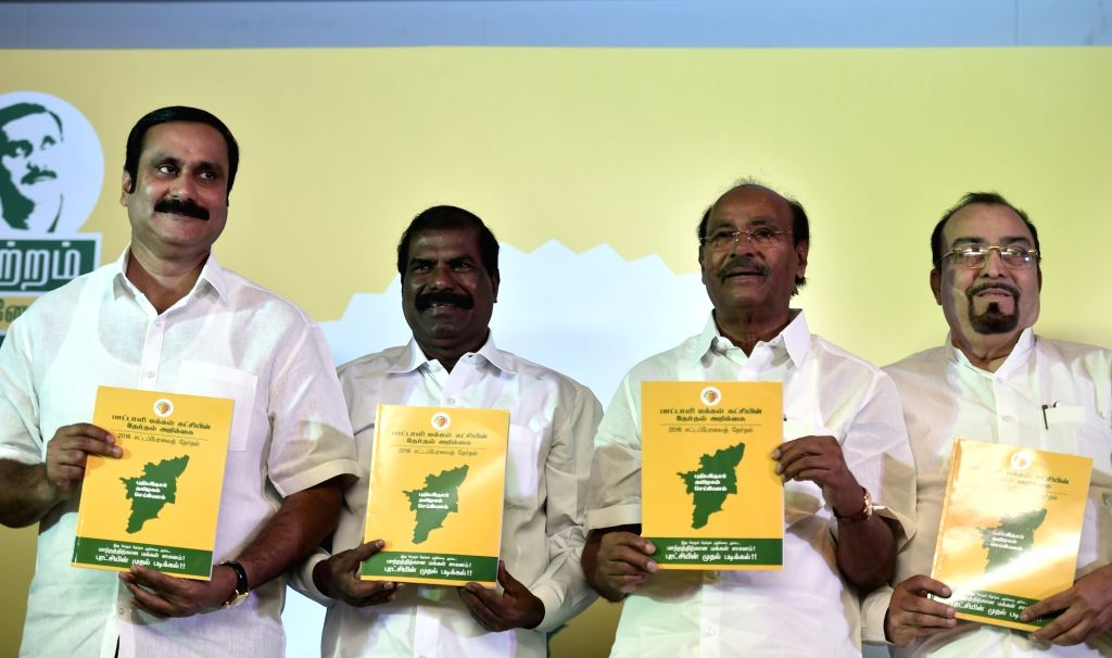 Pattali Makkal Katchi (PMK)  founder Dr S. Ramadoss releases party's manifesto for upcoming Tamil Nadu legislative assembly elections 2016 in Chennai on April 15, 2016.