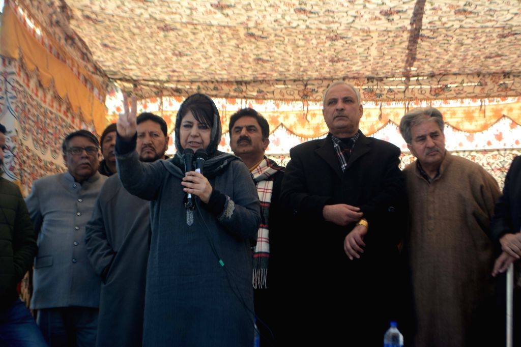 PDP President Mehbooba Mufti during a programme organised to protest against the arrest of Jamaat-e-Islami (JeI) members, in Anantnag of Jammu and Kashmir on March 6, 2019. The JeI has been ... - Mehbooba Mufti