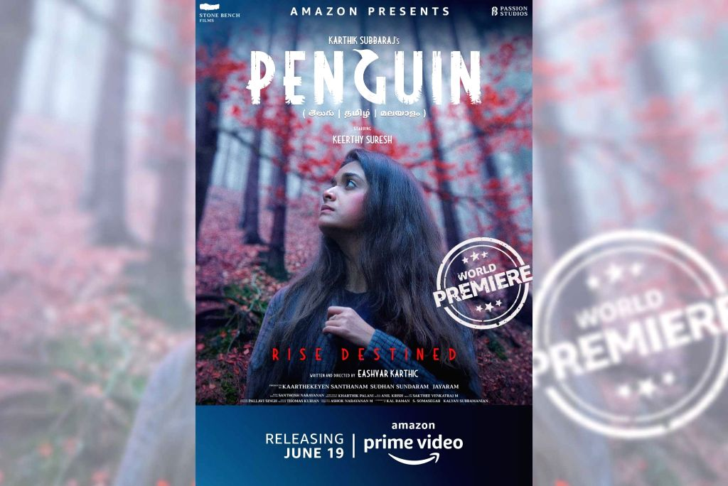 'Penguin': Lost in confusion (IANS Review; Rating: * * and 1/2 )