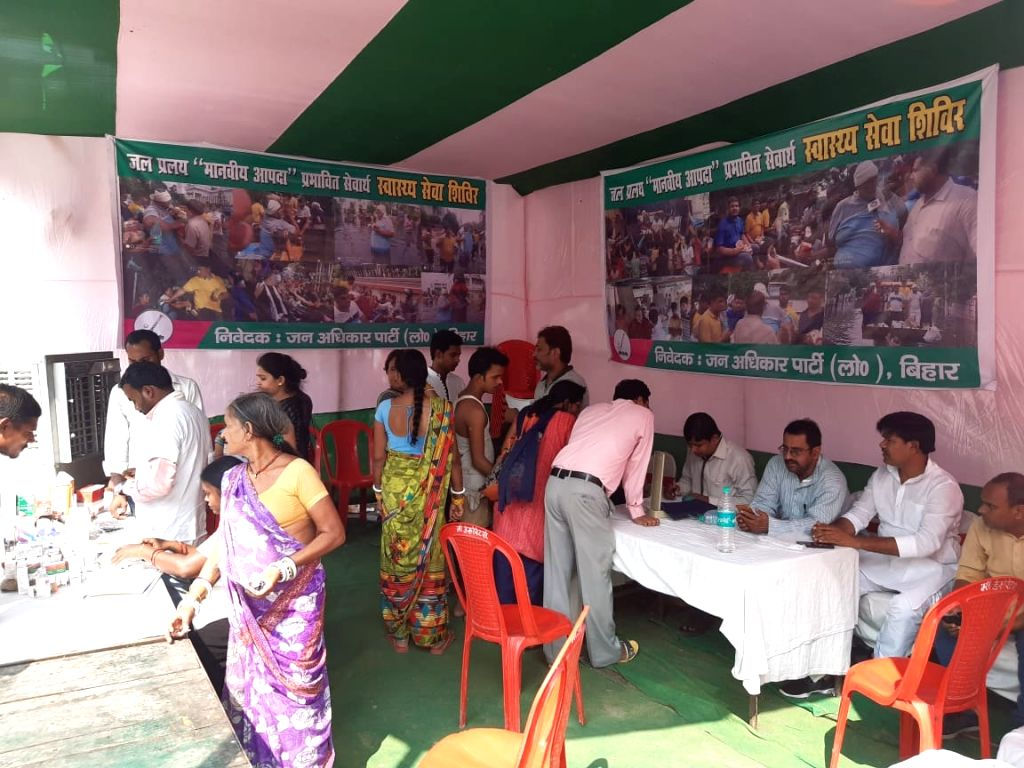 People avail free health check-up during a medical camp organised by Pappu Yadav's Jan Adhikar Party, in Patna on Oct 9, 2019. - Pappu Yadav