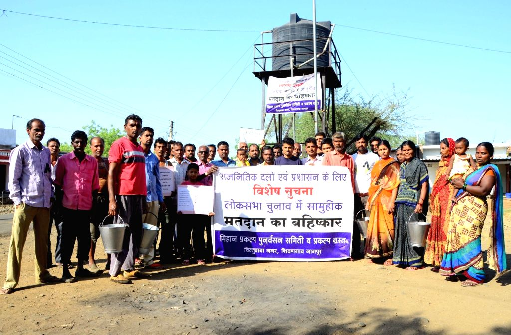 People living in Viktu Baba Nagar of Nagpur are set to boycott 2019 Lok Sabha polls in a bid to highlight problems faced by them including lack of pucca roads, drinking water and proper ...