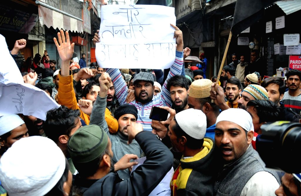 People of Muslim community stage a demonstration against the Citizenship Amendment Bill (CAB) 2019, in Amritsar on Dec 13, 2019.