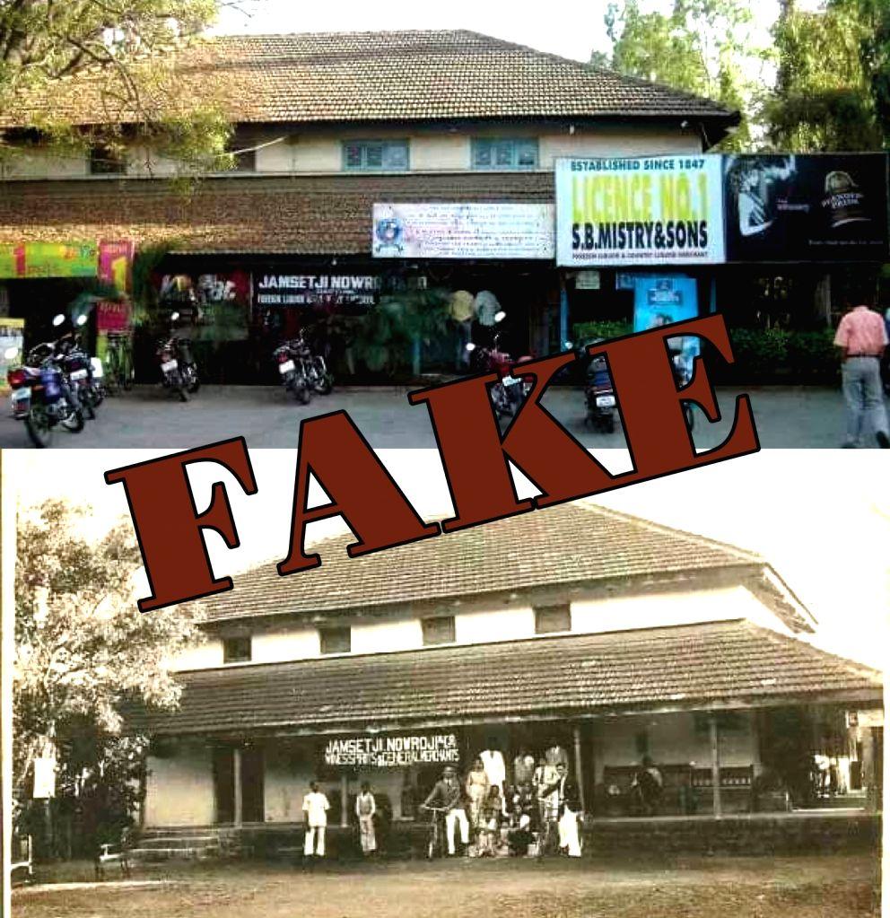 Photo of Nashik store circulated on WhatsApp.
