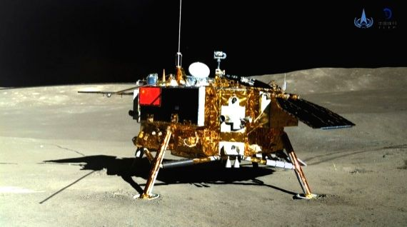 Photo taken by the rover Yutu-2 (Jade Rabbit-2) on Jan. 11, 2019 shows the lander of the Chang'e-4 probe. (Xinhua/China National Space Administration)