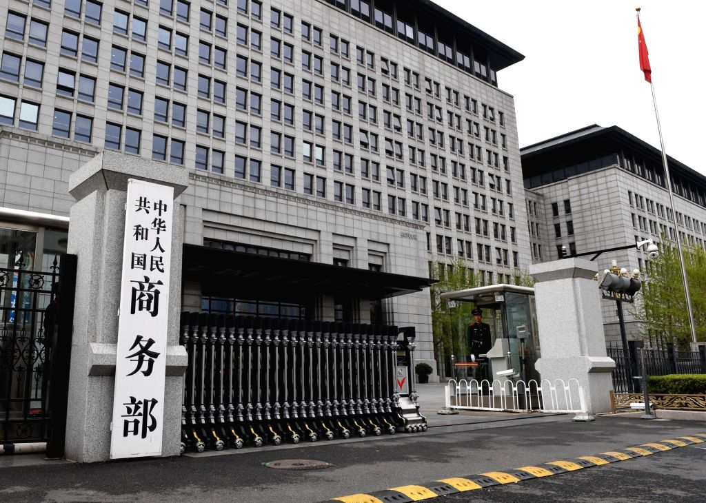 : Photo taken on April 4, 2018 shows the entrance to the Chinese Ministry of Commerce (MOC) in Beijing, capital of China. China strongly condemns and firmly ...
