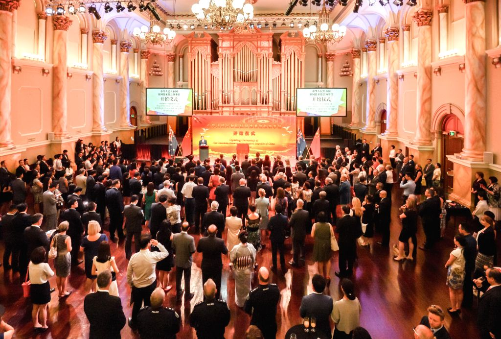 Photo taken on Jan. 18, 2016 shows the site of the opening ceremony of Chinese Consulate-General in Adelaide at the Town Hall in Adelaide, Australia. ...