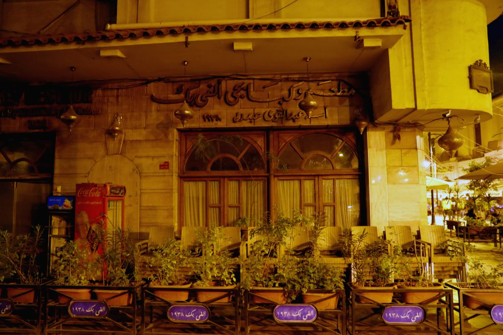 Photo taken on March 19, 2020 shows a closed restaurant in downtown Cairo, Egypt. Egypt confirmed on Thursday 46 new COVID-19 cases, raising the number of discovered ...