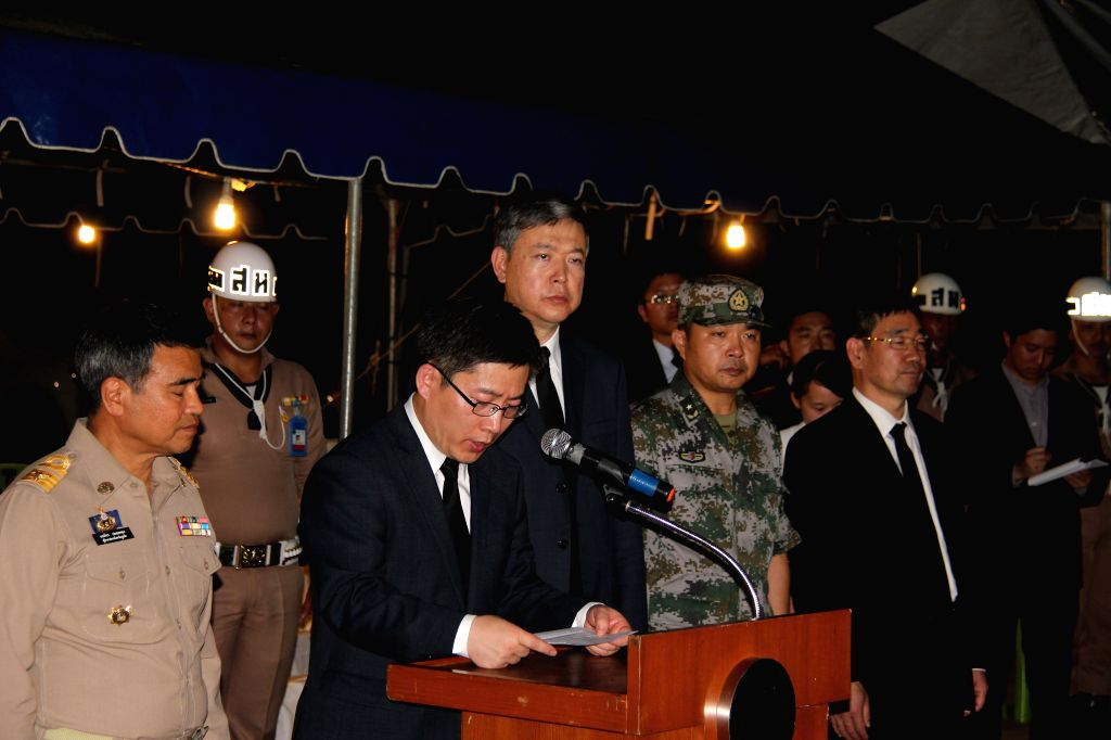 PHUKET (THAILAND), July 15, 2018 Chinese Ambassador to Thailand Lyu Jian (3rd L) delivers a speech during a mourning ceremony at Phuket Deep Sea Port in Phuket, Thailand, on July 15, ...