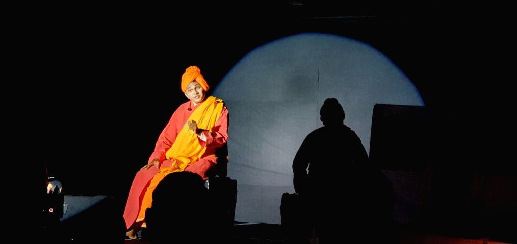 Play on Swami Vivekananda.