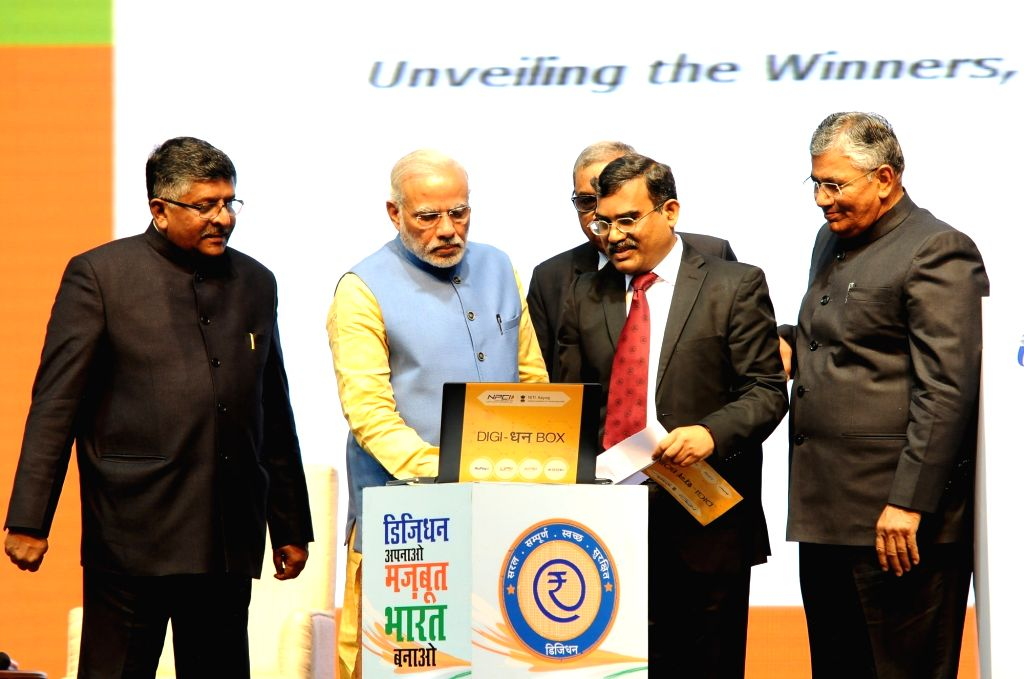 PM Modi launches BHIM app, ushering in a new era of digital payments in India, 2016.