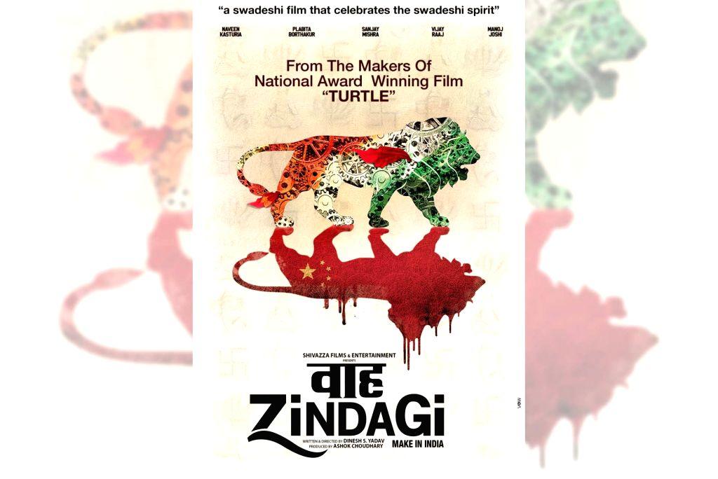 PM Modi's Aatmanirbhar Bharat Abhiyan now subject of a Bollywood film.