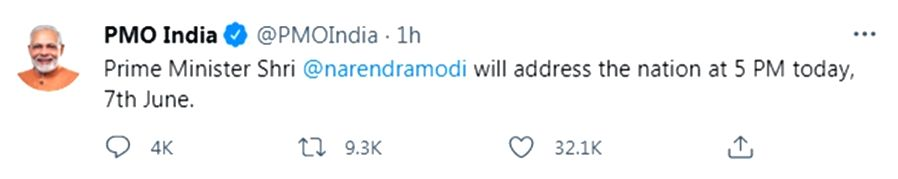 PM Modi to address the nation at 5 p.m. today.(photo: PMO India Twitter)