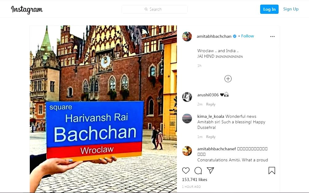 Polish city Wrocklaw names square after Big B's father Harivansh Rai Bachchan. - Harivansh Rai Bachchan