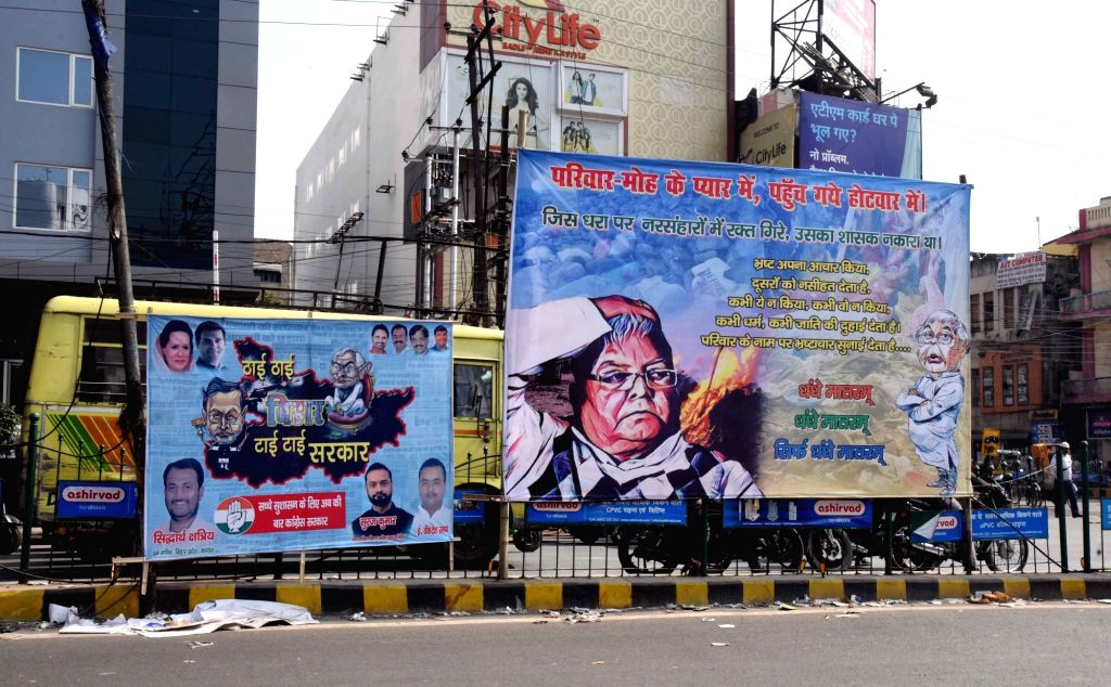 Political posters come up ahead of Bihar Assembly elections, in Patna on Feb 6, 2020.