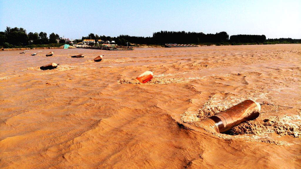 Pollution control project started along Yellow River