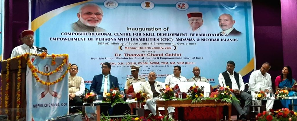Port Blair: Union Social Justice and Empowerment Minister Thaawar Chand Gehlot addresses at the inauguration of a Composite Regional Centre (CRC) for skill development, rehabilitation and empowerment ... - Thaawar Chand Gehlot
