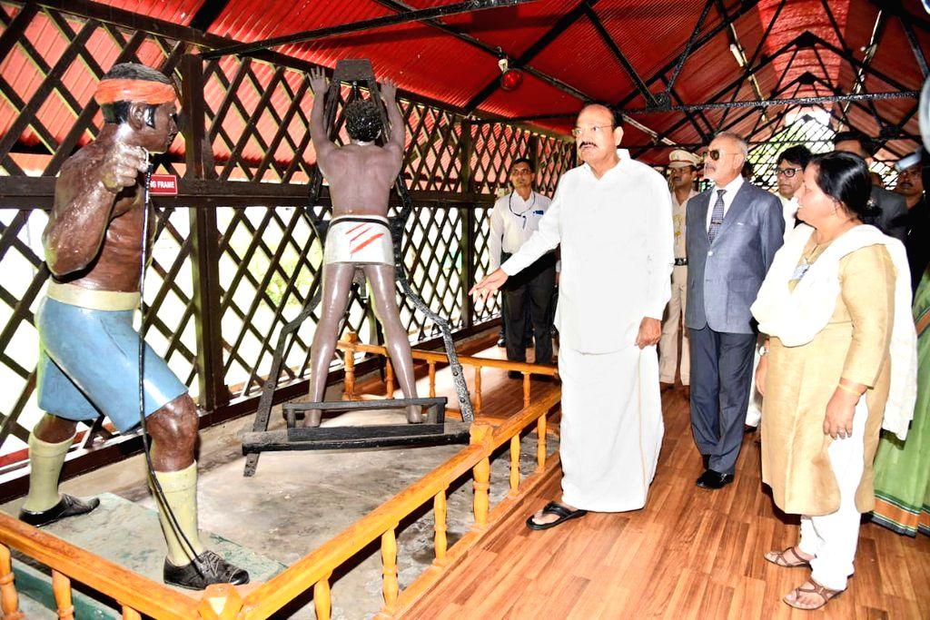 Port Blair: Vice President M. Venkaiah Naidu during his visit to the Cellular Jail along with Andaman and Nicobar Islands Governor Admiral (Retd.) D.K. Joshi, in Port Blair, Andaman and Nicobar ... - M. Venkaiah Naidu and K. Joshi