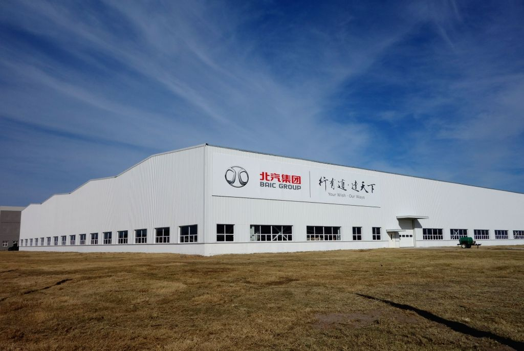 PORT ELIZABETH, July 26, 2018 - Photo taken on July 24, 2018 shows the Chinese automaker Beijing Automotive Industry Corporation (BAIC) South African plant in Port Elizabeth, South Africa. Chinese ...