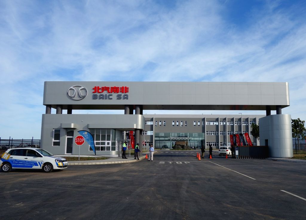 PORT ELIZABETH, July 26, 2018 - Photo taken on July 24, 2018 shows the entrance of Chinese automaker Beijing Automotive Industry Corporation (BAIC) South African plant in Port Elizabeth, South ...