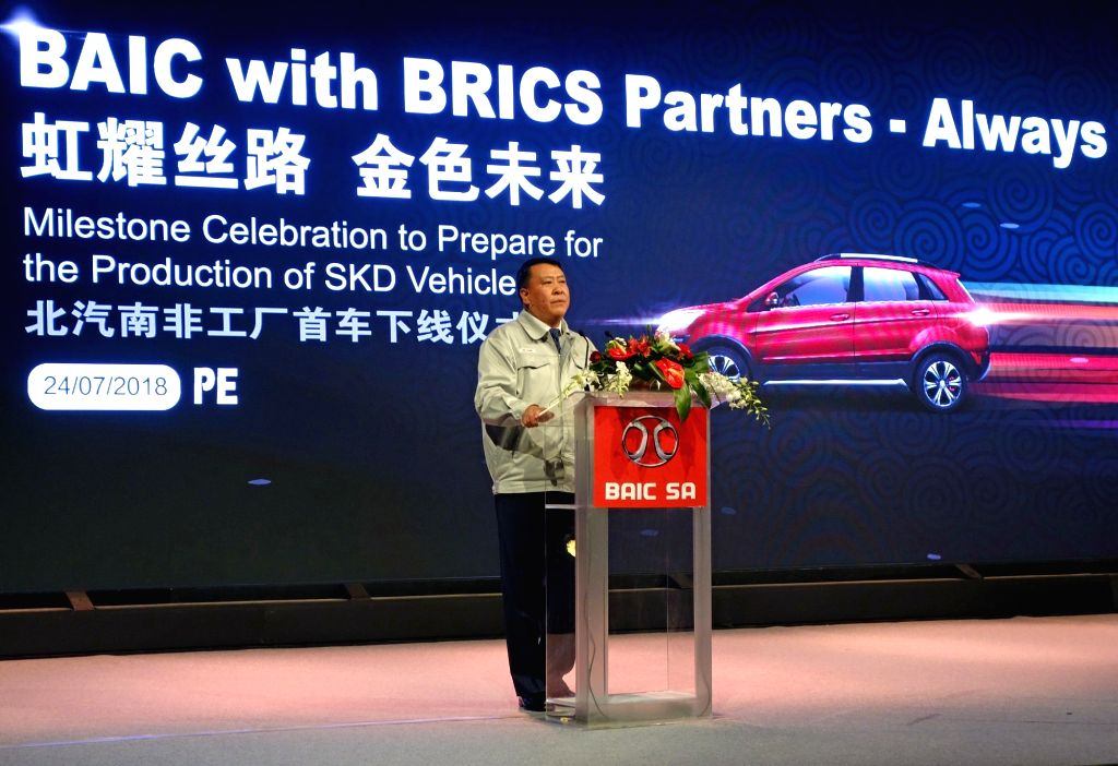 PORT ELIZABETH, July 26, 2018 - Xu Heyi, chairman of Chinese automaker Beijing Automotive Industry Corporation (BAIC), speaks during a celebration for BAIC South African plant in Port Elizabeth, ...