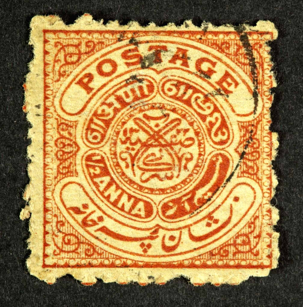 Post Stamp and Postage: The stamps used for everyday purposes evolved over a period of time. These stamps though commonly used in Hyderabad were unique because they featured the value of the stamp in four different languagesMarathi, Telugu, English a