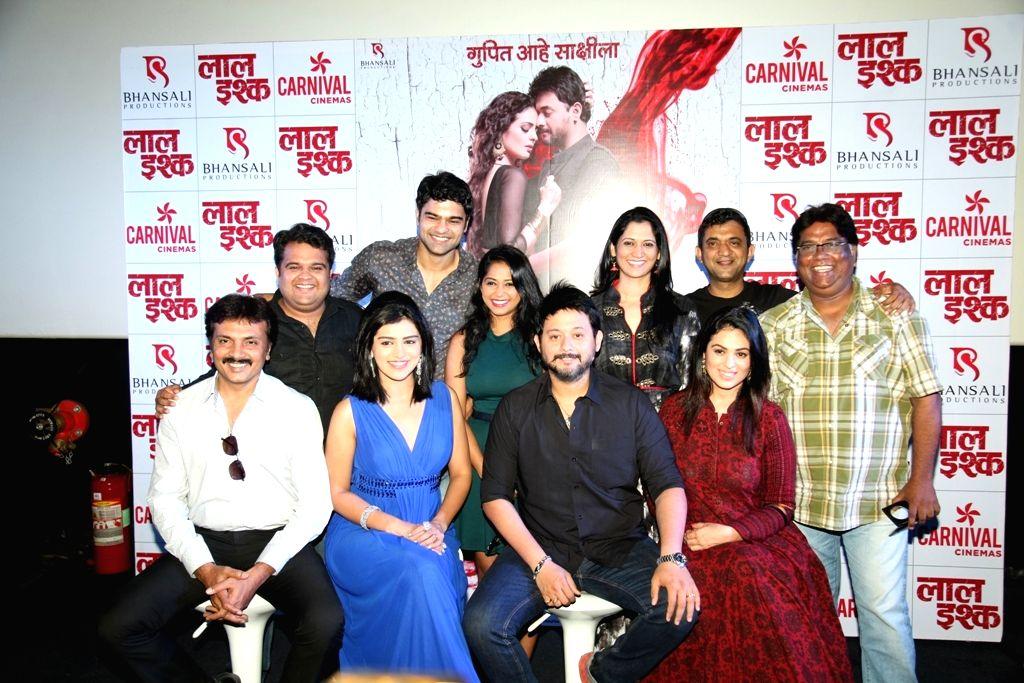 Poster launch of Sanjay Leela Bhansali's Marathi film Laal Ishq in Mumbai on April 11, 2016.