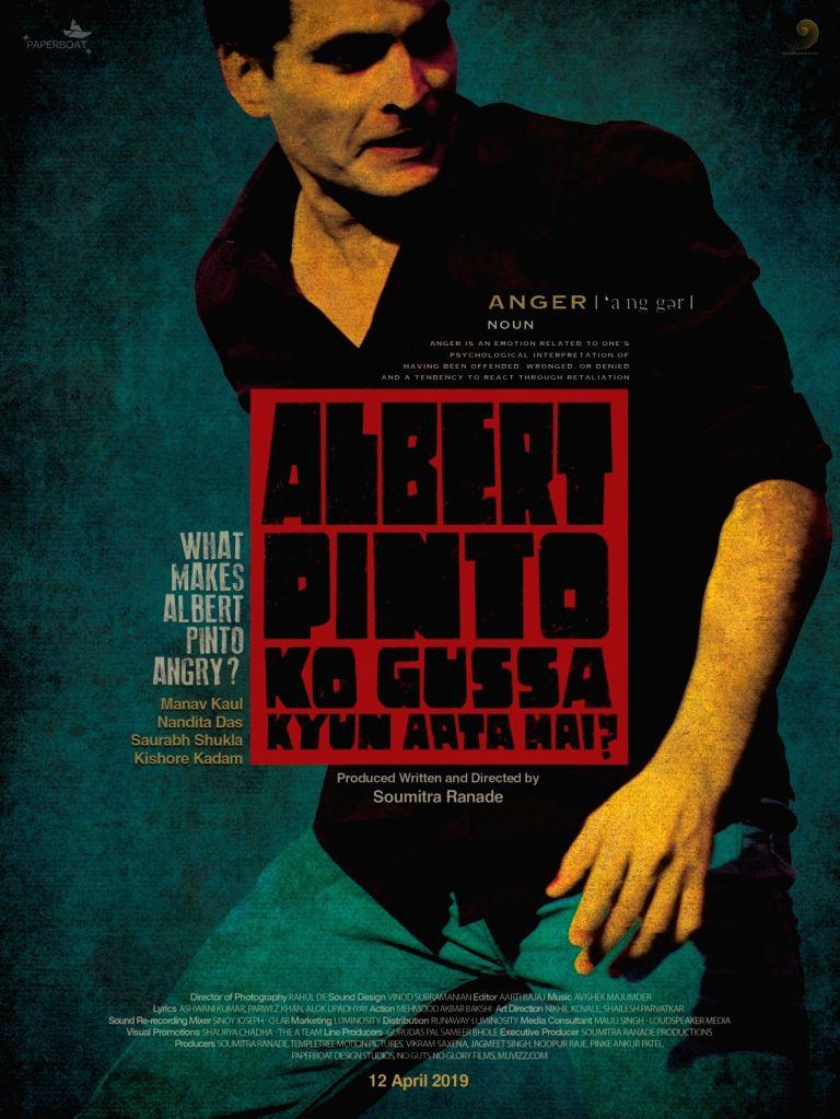 "Poster of ""Albert Pinto Ko Gussa Kyun Aata Hai?"