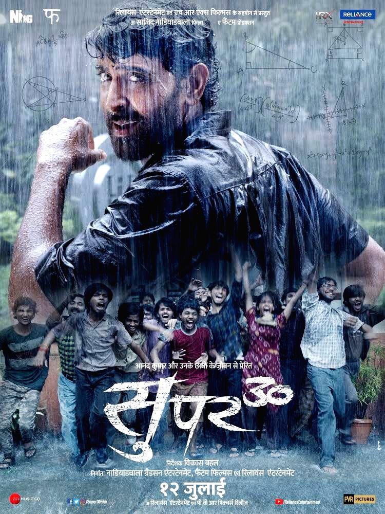 """Poster of Hrithik Roshan-starrer """"Super 30"""". - Hrithik Roshan"""