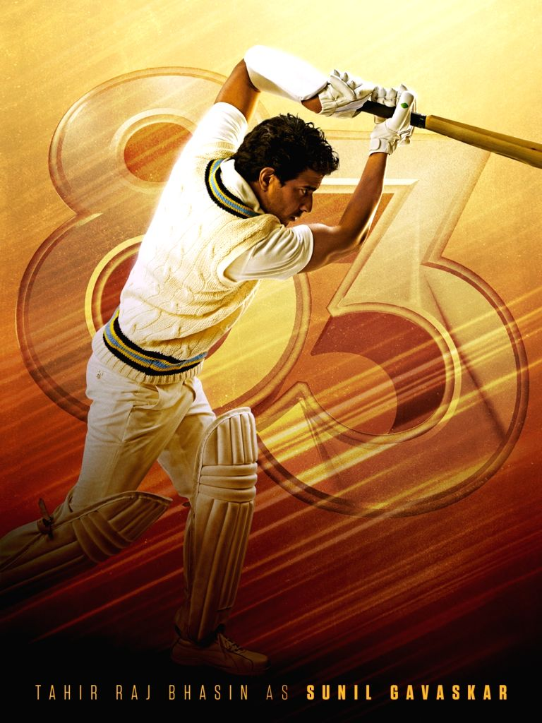 """Poster of Kabir Khan's """"83"""" movie starring Ranveer Singh. - Kabir Khan and Ranveer Singh"""