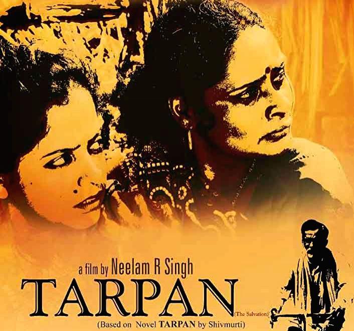 Poster of  'Tarpan'.